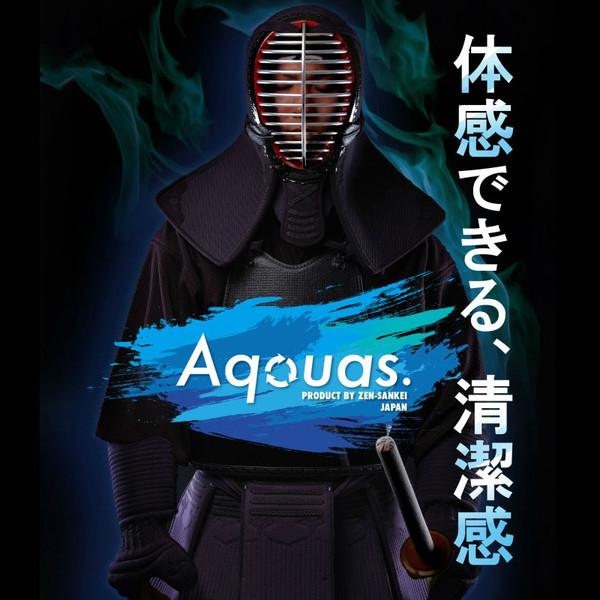 Aquas - Tare