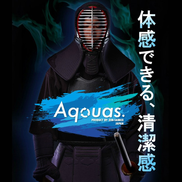 Aquas - Kote