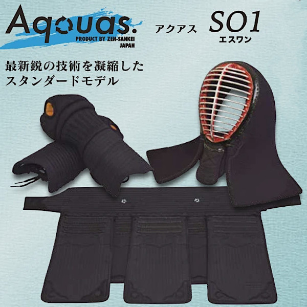 Aquas - Bogu Value Set