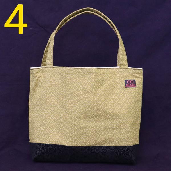 Japanese made - Tote Bag