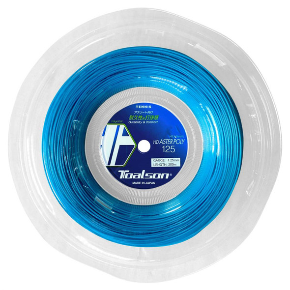 HD Aster Poly 1.25 Blue 200M