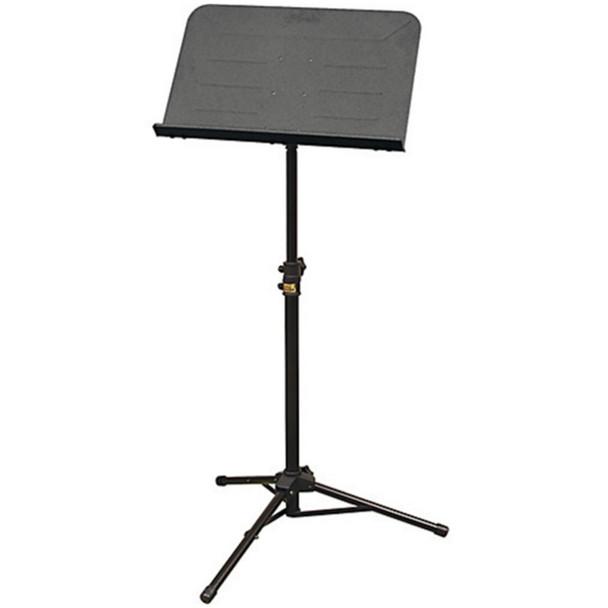 Hamilton Portable Sheet Music Stand