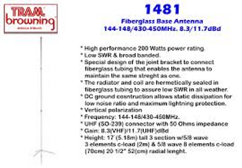Tram 1481 - Antenna, Vertical, Base Dual Band 144/444mhz, 17ft tall