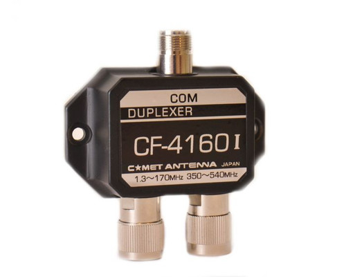 Comet CF-4160I - Duplexer, 1.3-170 MHz Low Pass, 350-540 MHz High Pass, 60 dB Isolation