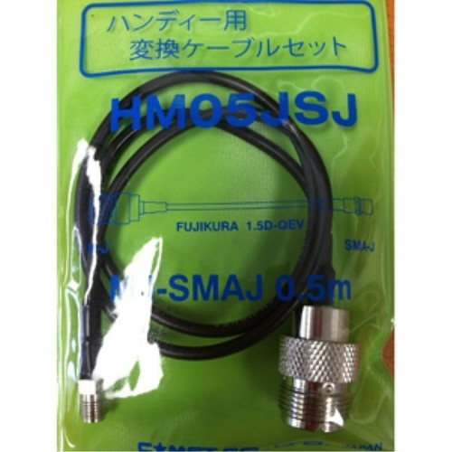 Comet HM-05JSJ - Adapter Cable, SMA Female, UHF Female SO-239, 18 in. Length