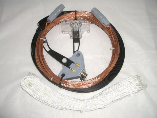 Jetstream G5RV JR - Wire Antenna Kit, 10-40M, Assembled, 1500 w, 14 gauge, SO-239, 51ft length