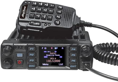 Anytone AT-D578UVIII Pro DMR/Analog 2M/220/70cm Mobile Transceiver
