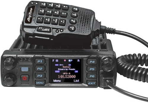 Anytone AT-D578UVIII Pro DMR/Analog 2M/220/70cm Mobile Transceiver