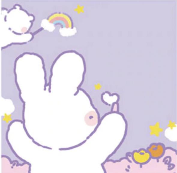 Bunny Wishes Memo Pad