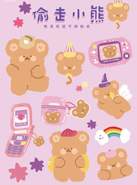 Fun Bear Stickers