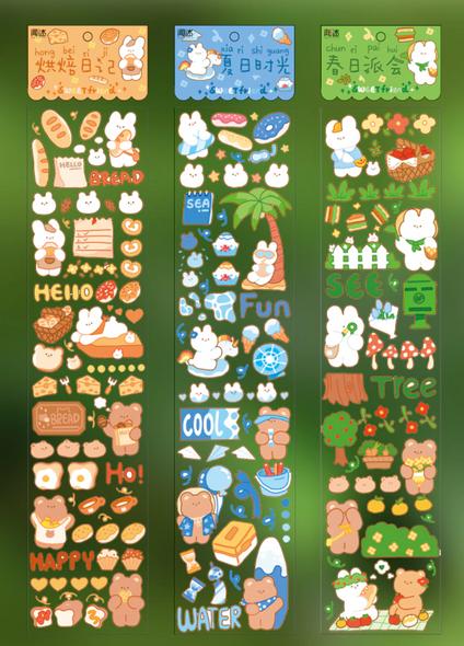 Cute Animal Sticker Roll