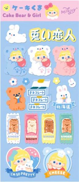Costume Cutie Sticker Sheet