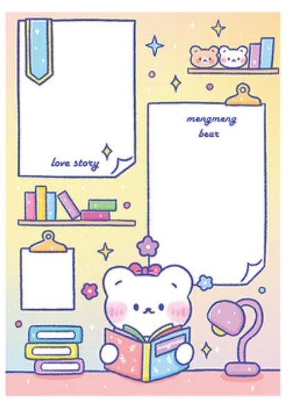 Studytime Memo pad