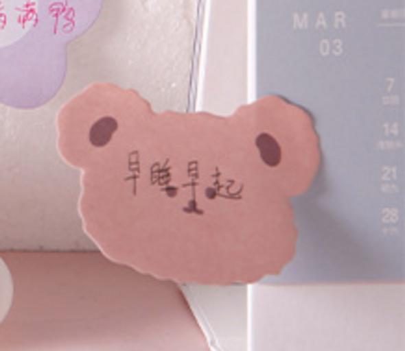 Teddy Head Sticky Notes