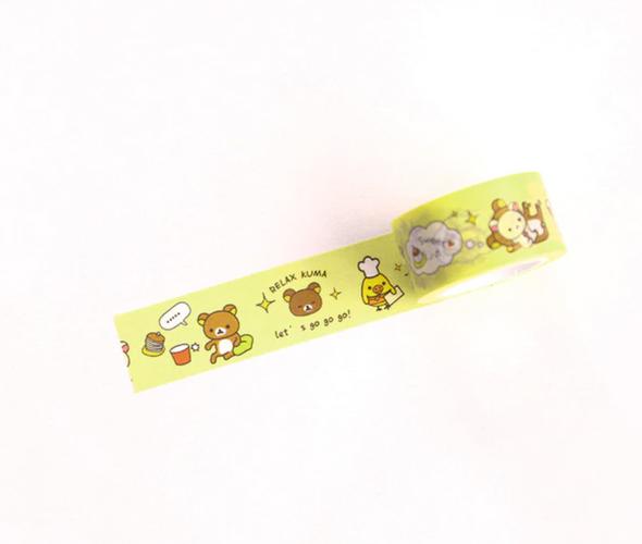 Rilakkuma Washi Tape