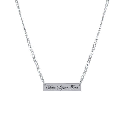 Sorority Script Horizontal Bar Necklace