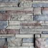 Belterra Monument Valley thin stone