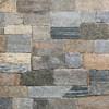 Ashlar Bedford Blend natural thin stone