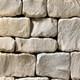 Ashlar Tumbled Barnstead natural thin stone