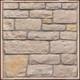 Heritage Ohio StoneCraft thin stone