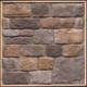 Heritage Warm Springs StoneCraft thin stone