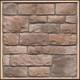 Heritage Wisconsin StoneCraft thin stone