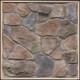 Fieldstone Colorado StoneCraft thin stone