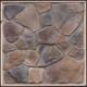 Fieldstone Valley Forge StoneCraft thin stone