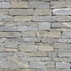 Ledgestone Princeton Granite natural thin stone