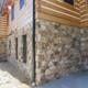 Mosaic Chestnut Hill natural thin stone