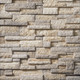 Drystack Ledgestone Panel High Plains Cultured Stone thin stone
