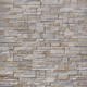 Pro-Fit Ledgestone Platinum Cultured Stone thin stone