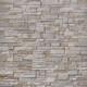 Pro-Fit Ledgestone Platinum Cultured Stone thin stone