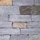 Ashlar White Hall Granite natural thin stone