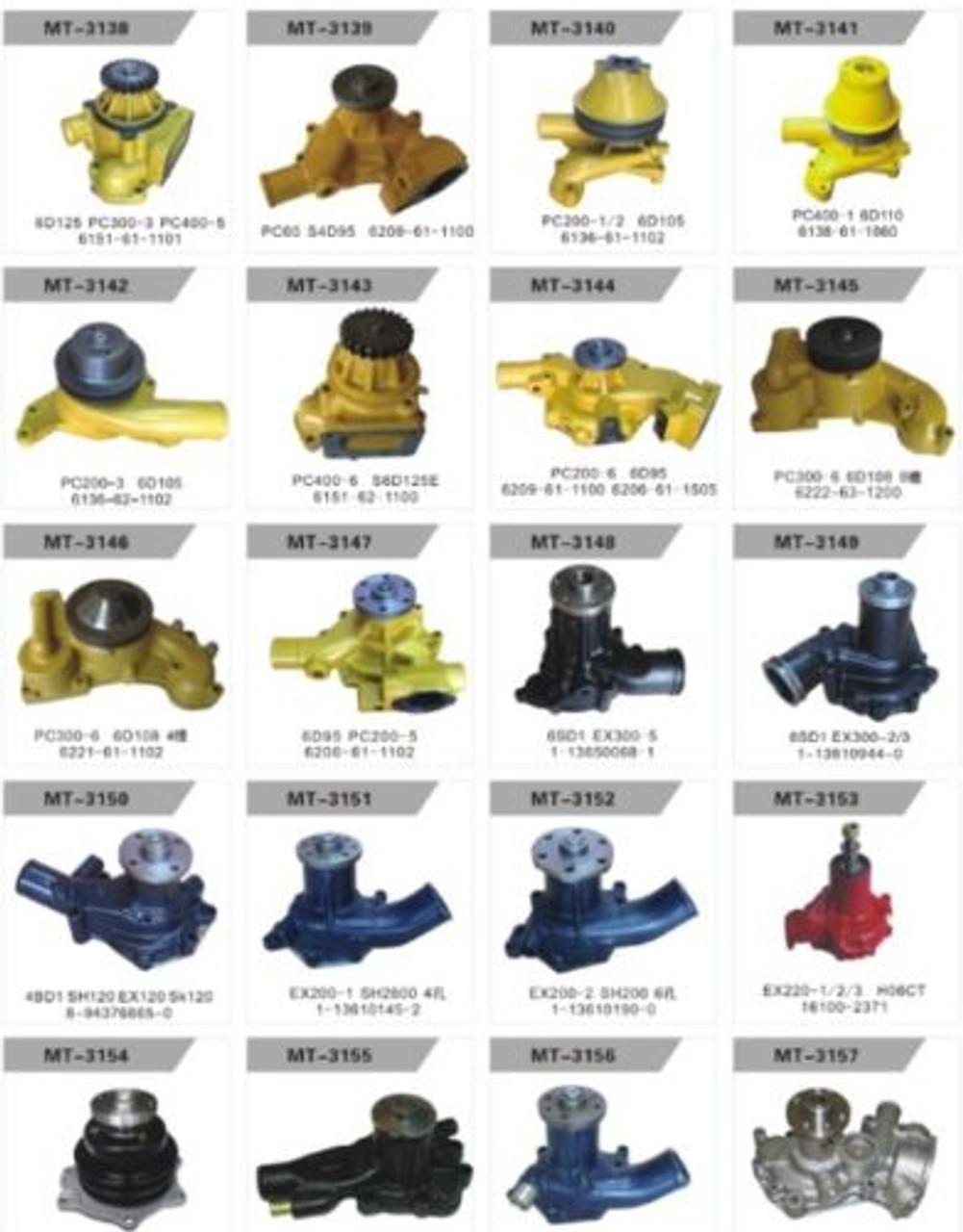 6735-61-1500 WATER PUMP FITS KOMATSU 6D102 S6D102 PC200-6 PC200-7 PC220-7 PC220
