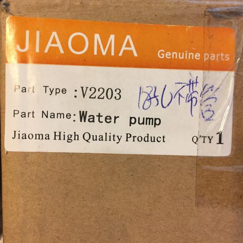 15521-73039 Water Pump FITS Bobcat Skid Steer Loader 743B 753G 763 KUBOTA  V2403