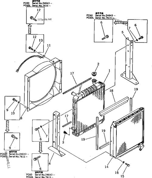 206 03 51151 Oil Cooler Assy Hydarulic Fits Komatsu Pc200 5 Pc210 5