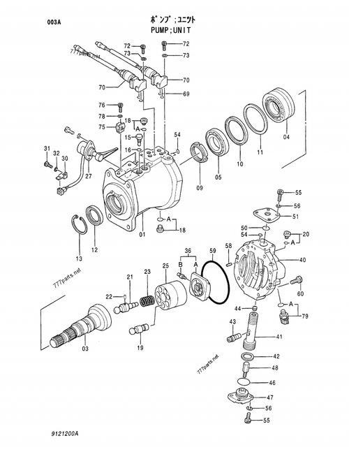 DP SENSOR FOR HITACH EX120-2 EX100-2 EX200-2 EX-2 9102532 Diff Pressure Switch