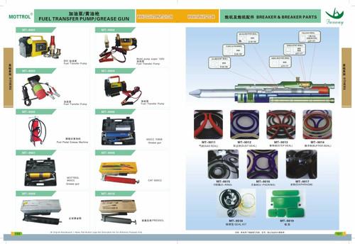 4130139 Water Tank  FITS JOHN DEERE JD 270CLC,CX500 CX350DR