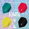 L-style KAMI Champagne Flights - Small Standard  YELLOW