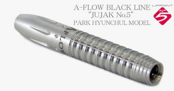 Dynasty No. 5 Jujak Soft Tip Darts 95% Tungsten 21g