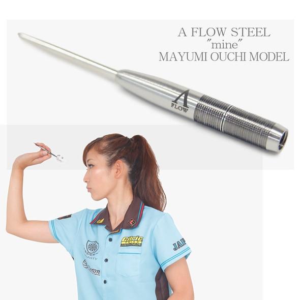 """Dynasty A Flow """"Mine"""" Mayumi Ouchi Steel Tip Darts 19.3g"""