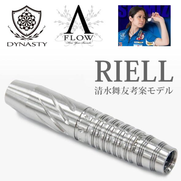 Dynasty Riell 90% Tungsten 2ba Soft Tip Darts - 17.5g