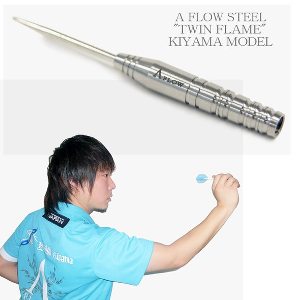 "Dynasty A Flow ""Twin Flame"" Steel Tip Darts Kiyama Model 16.8g"