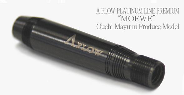"""Dynasty A-Flow """"Moewe"""" PREMIUM tungsten dart barrels"""