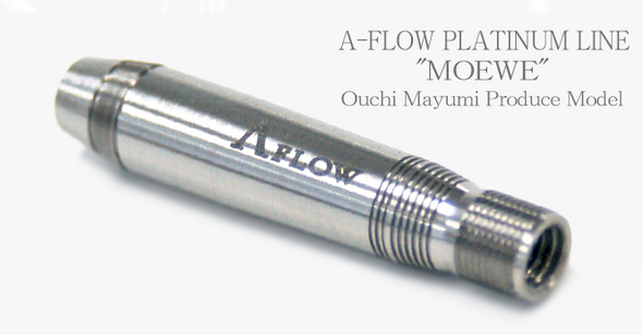 "Dynasty A-Flow ""Moewe"" tungsten dart barrels"
