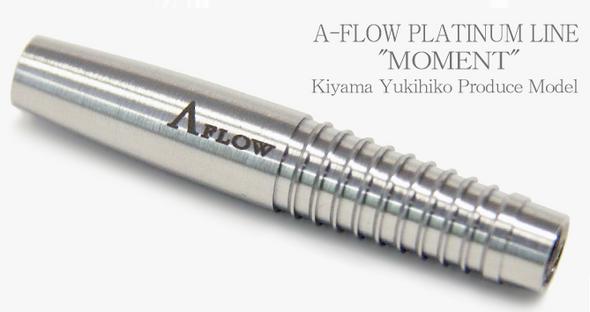 """A-Flow """"Moment"""" signature tungsten dart barrels"""
