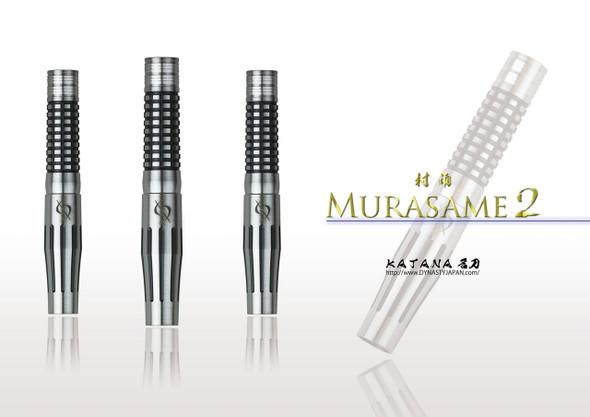 Katana Murasame 2 Soft Tip Darts - 90% Tungsten, 17.5g