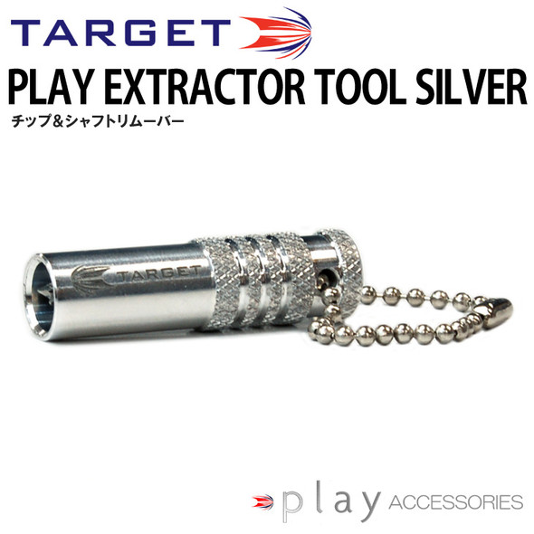 Target Darts Shaft / Tip Extractor Tool - Silver