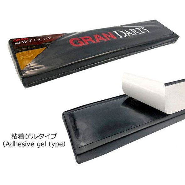 Gran Raised Oche - Gel for Hard Floors